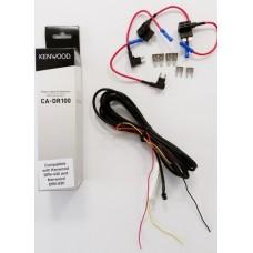 Kenwood CA-DR100 priedas registratoriui DRV-830