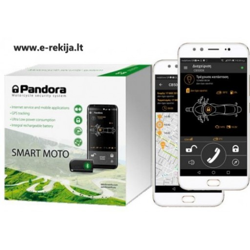 Pandora Smart Moto